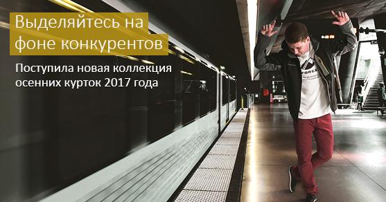 http://orgsp.ru/03_5.png