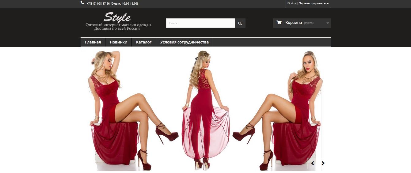 Каталог Модной Женской Одежды С Доставкой