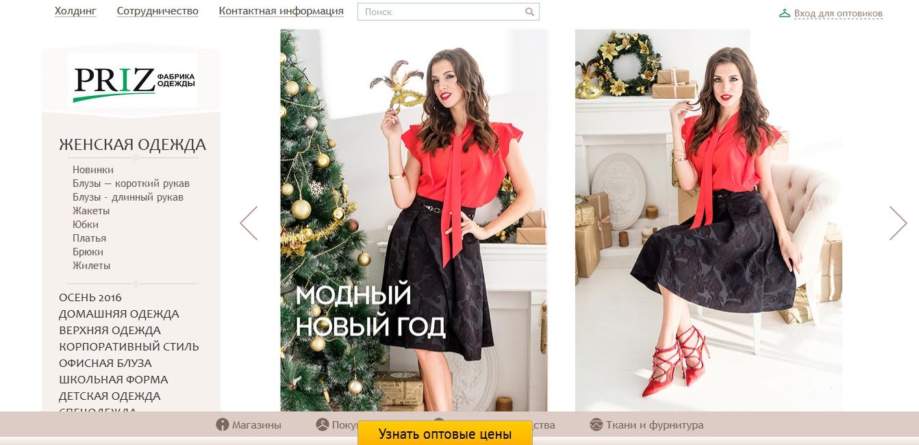 Каталог Одежды Женской Трикотаж