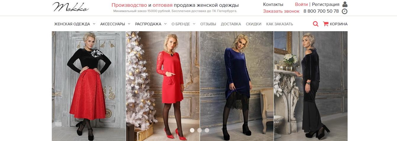 Производство И Оптовая Продажа Женской Одежды