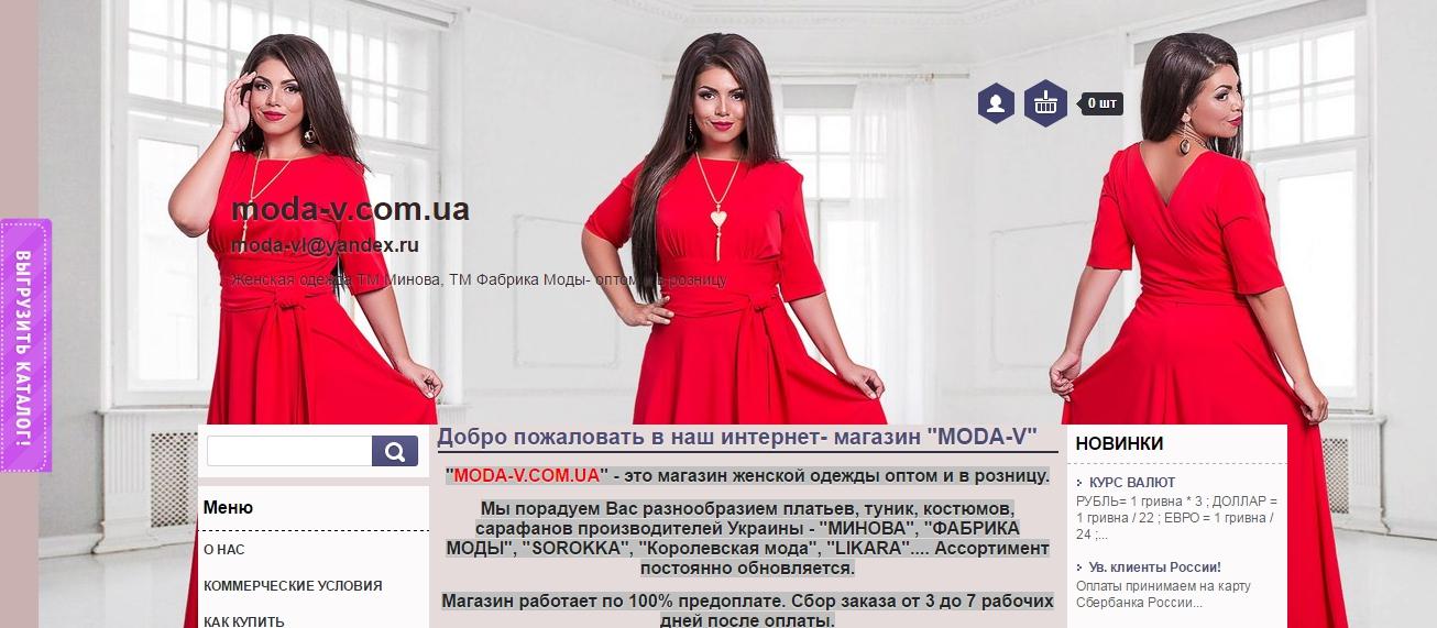 Интернет Магазин Женской Одежды 2015 С Доставкой