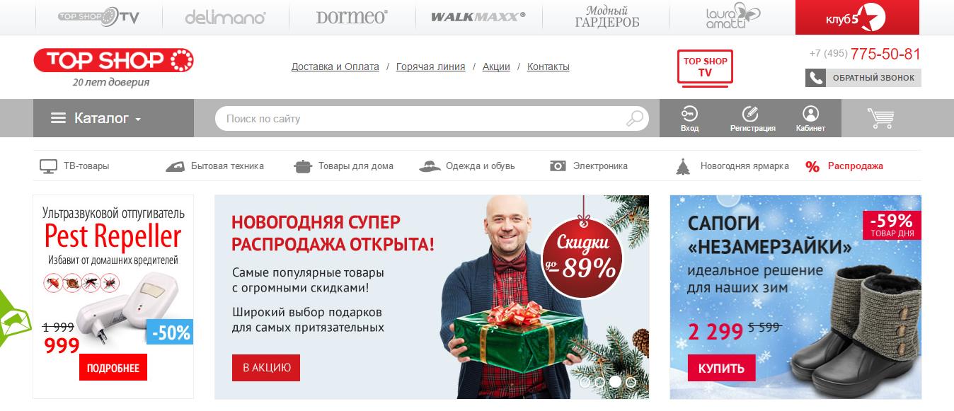 Zerocake Shop Ru Интернет Магазин
