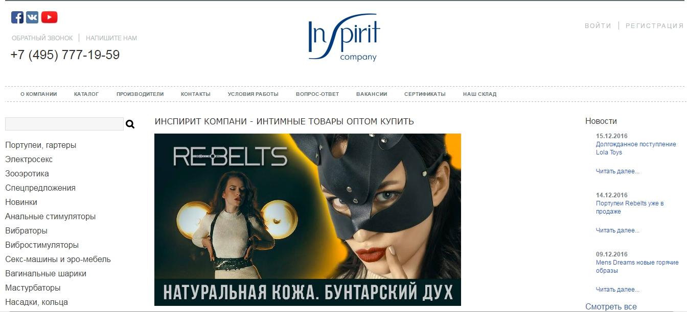 проститутки с сайтов знакомств москвы