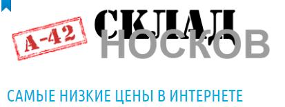 http://orgsp.ru/pro4ee/Noski/logotip.png