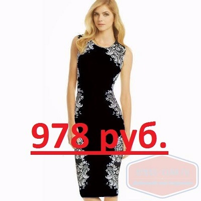 http://orgsp.ru/ssilki/d48329ad5a4e.jpg
