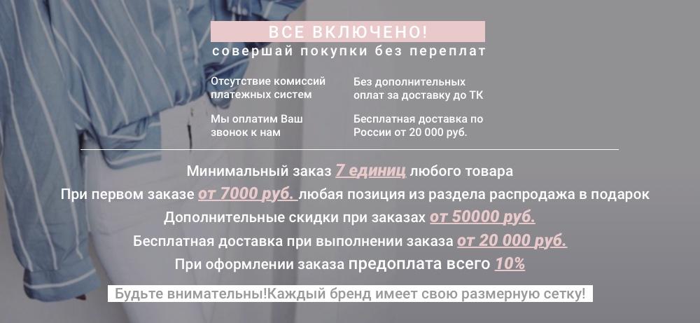 posting_uslovija_bor.jpg