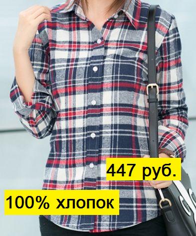 http://orgsp.ru/ssilki/rubakha.png